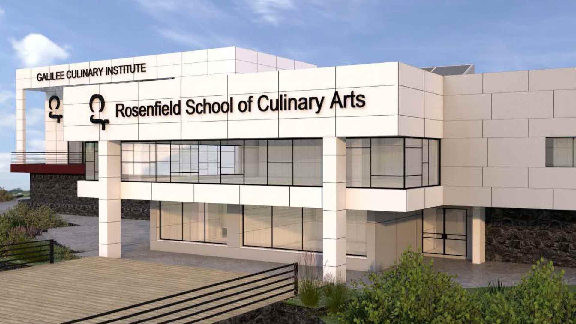 Rosenfield school