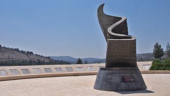 911 memorial_345x195