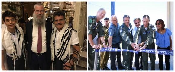 Aryeh Izak bar mitzvah1