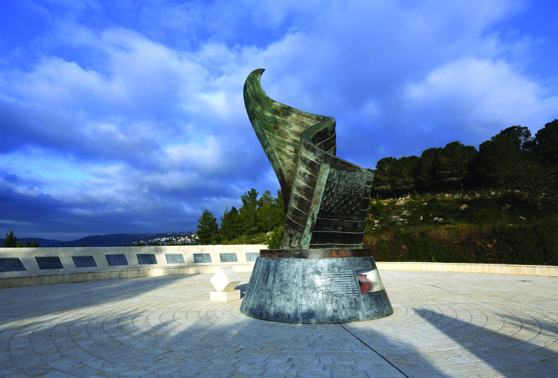 Higher Res 9-11 Memorial Hero Image (1)