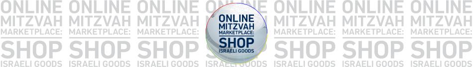 online mitzvah marketplace