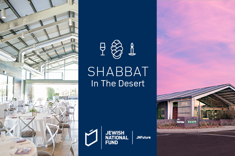 Shabbat in the Desert Landing Page Hero Image