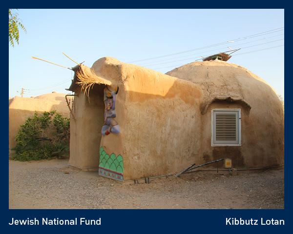 Kibbutz Lotan 2