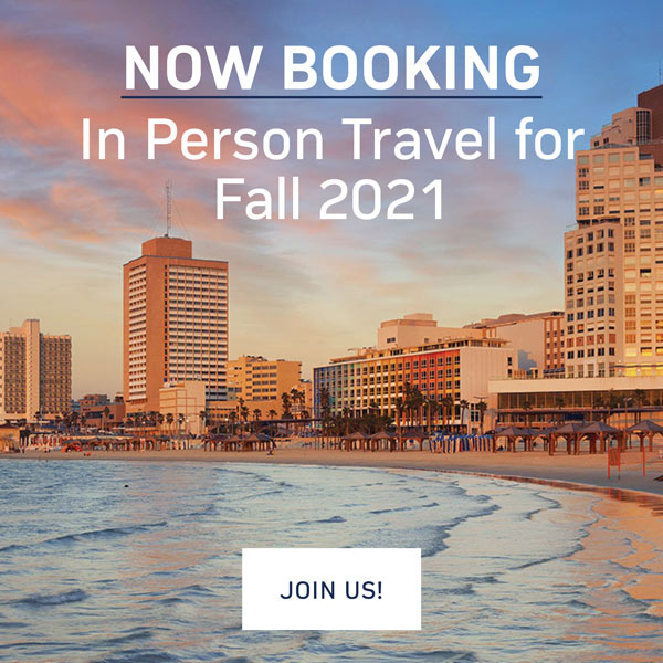 JNF in Person Travel for Fall 2021