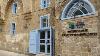 Western Galilee Tourist Information Center_JNF_345x195