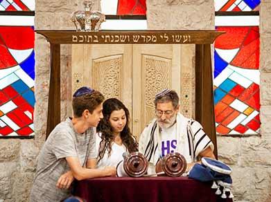 AMHSI-Torah_opt