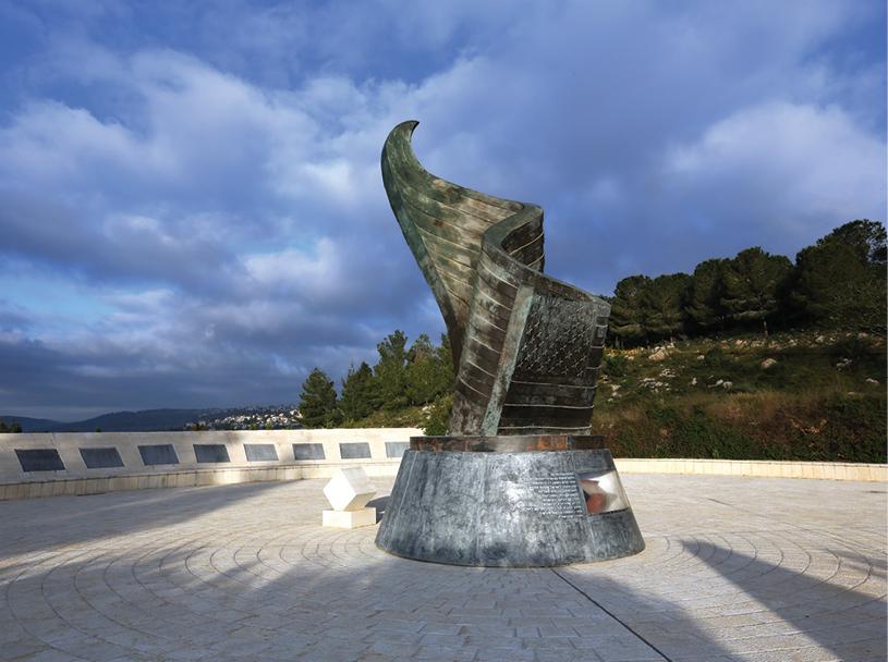 9/11 Living Memorial