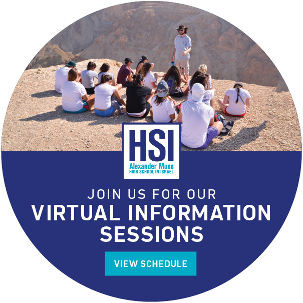 Virtual Info Session