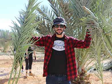 Frontier Israel