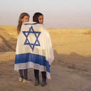 girls_with_Israeli_flag