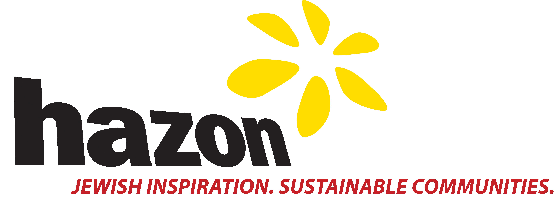 Hazon_Logo_RGB_Transparent
