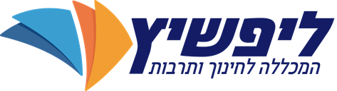 Hebrew Logo 2
