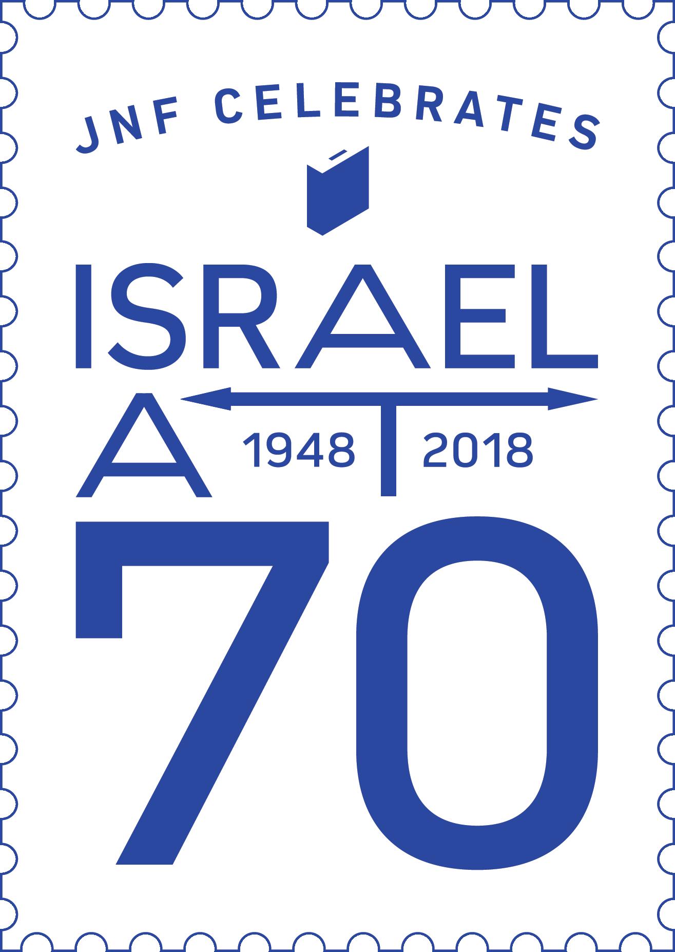 Israel_70_tall_short