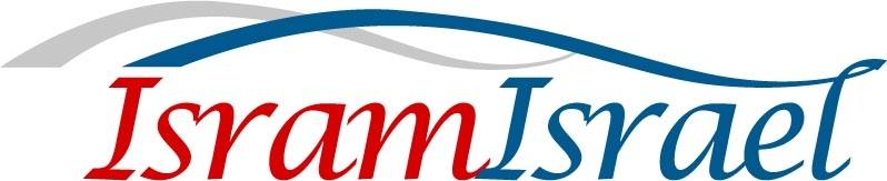 Isram Israel logo