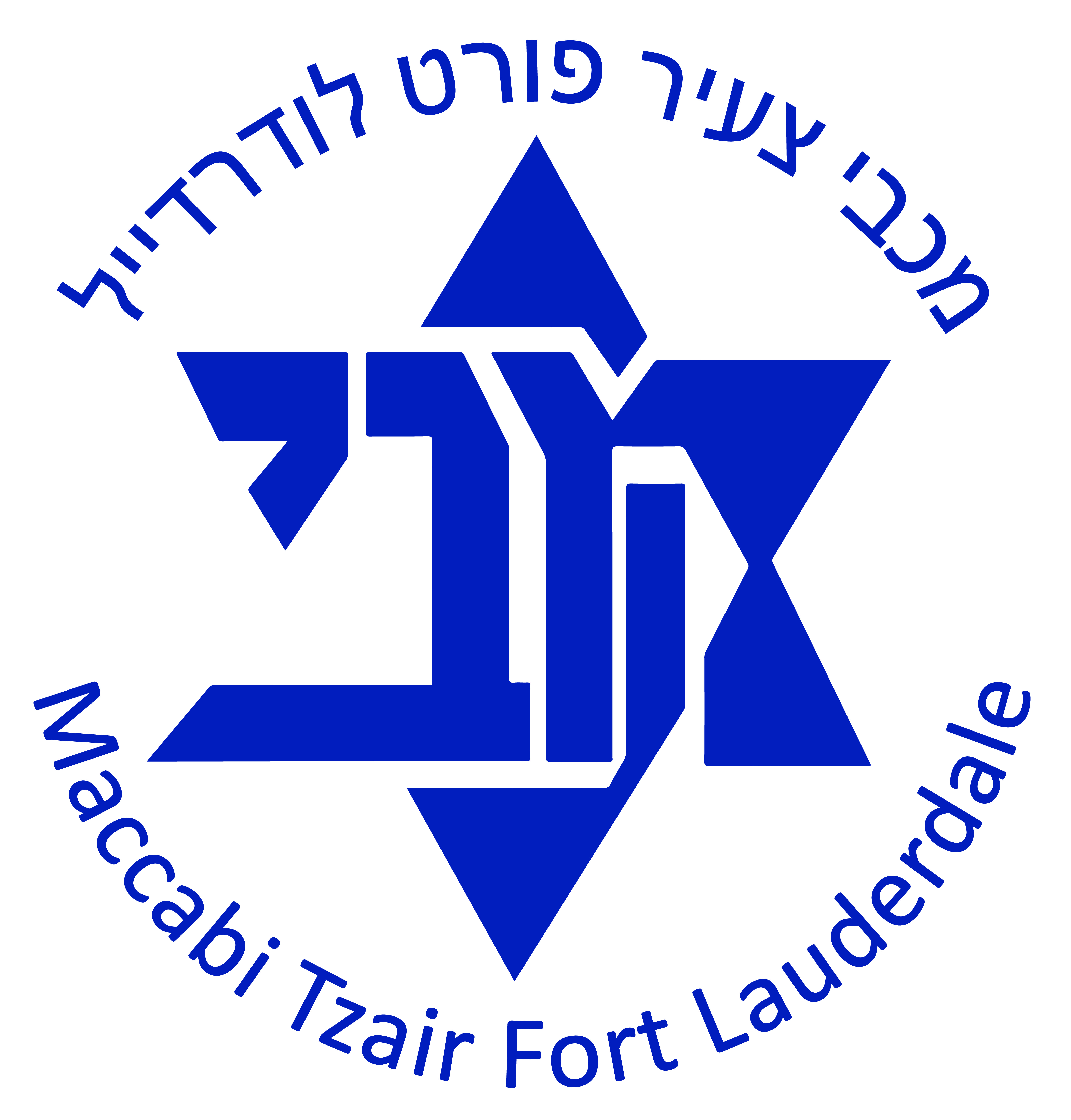 Maccabi_Tzair_logo_fort_lauderdale 2017