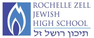 Rochelle Zell Jewish High School
