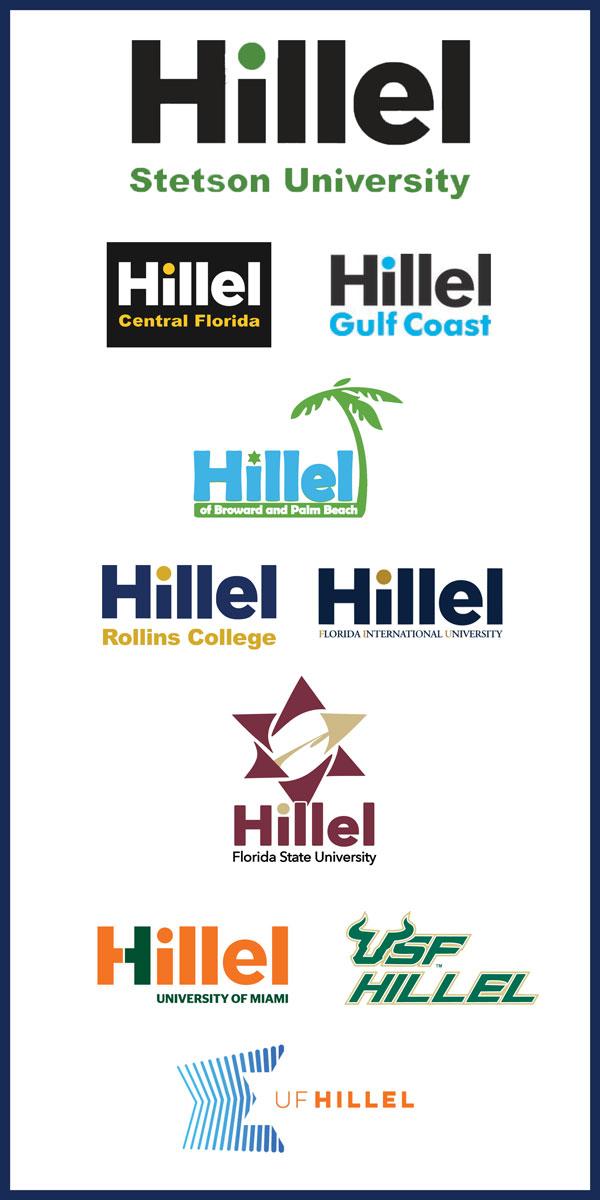Hillel Logos