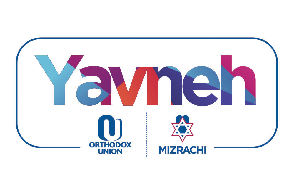 yavneh logo without legacy