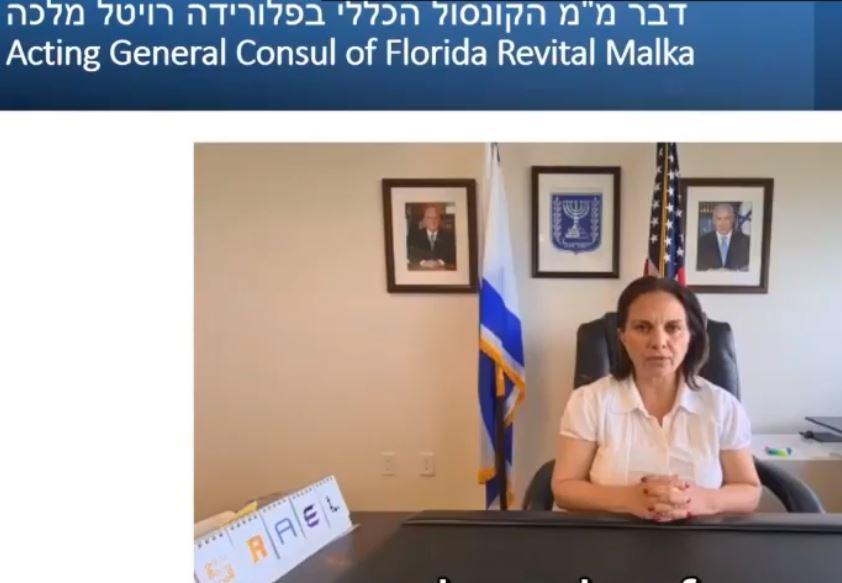 Acting General Consul Revital Malka