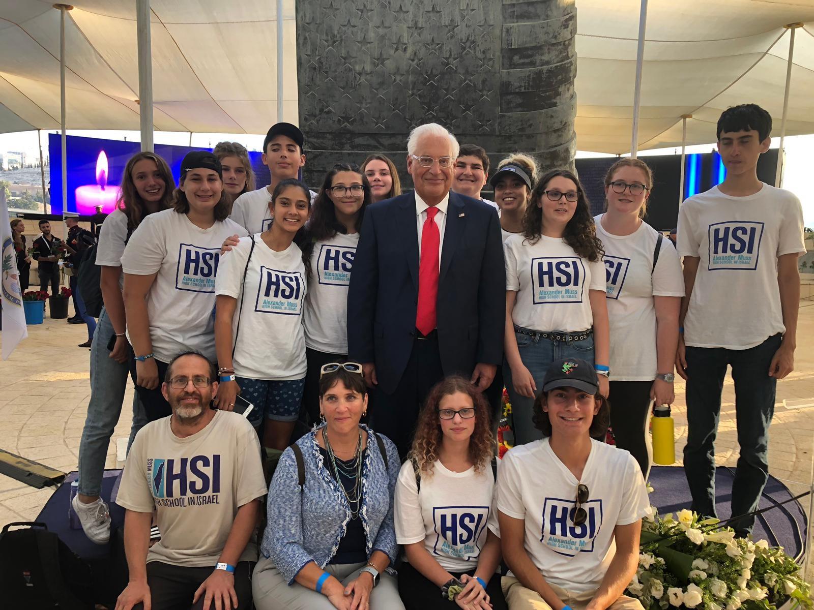 AMHSI and Ambassador Friedman