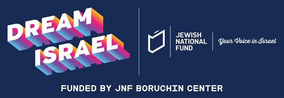 Dream Israel Logo