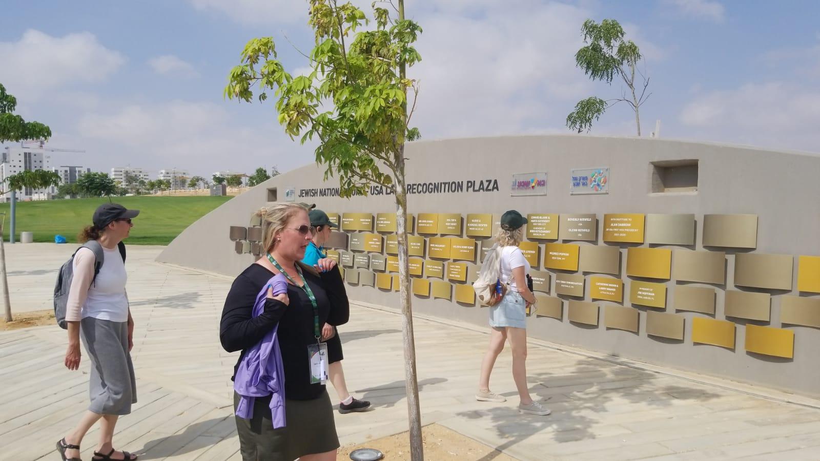 Educators Mission participants explore JNF-USA's new Be'er Sheva River Park Plaza (Courtesy JNF-USA)