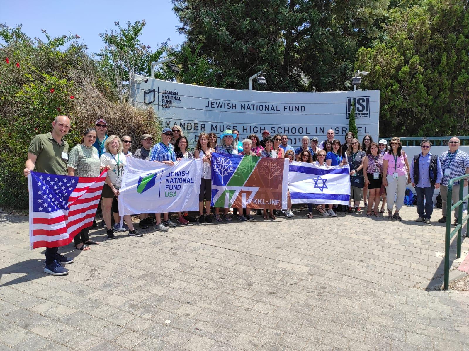 Educators Mission participants visit JNF-USA's High School in Israel (Courtesy JNF-USA)