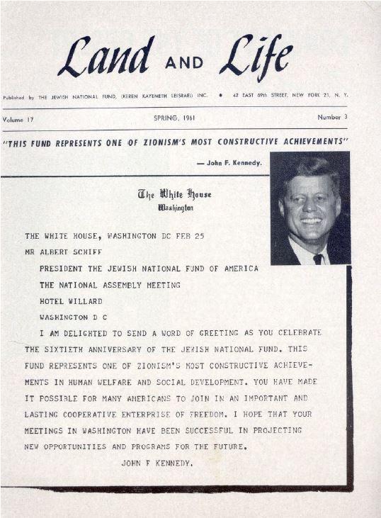 JFK Schiff letter