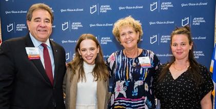JNF-USA CEO Russell F. Robinson, Shira Haas, Marci Robinson and Director Ruthy Pribar (Photo credit A guy+A girl photography)