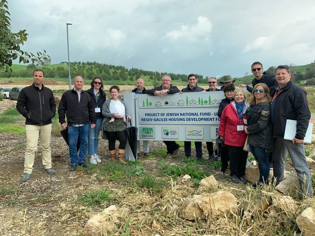 JNF-USA partners (donors) pictured at a Housing Development Fund site