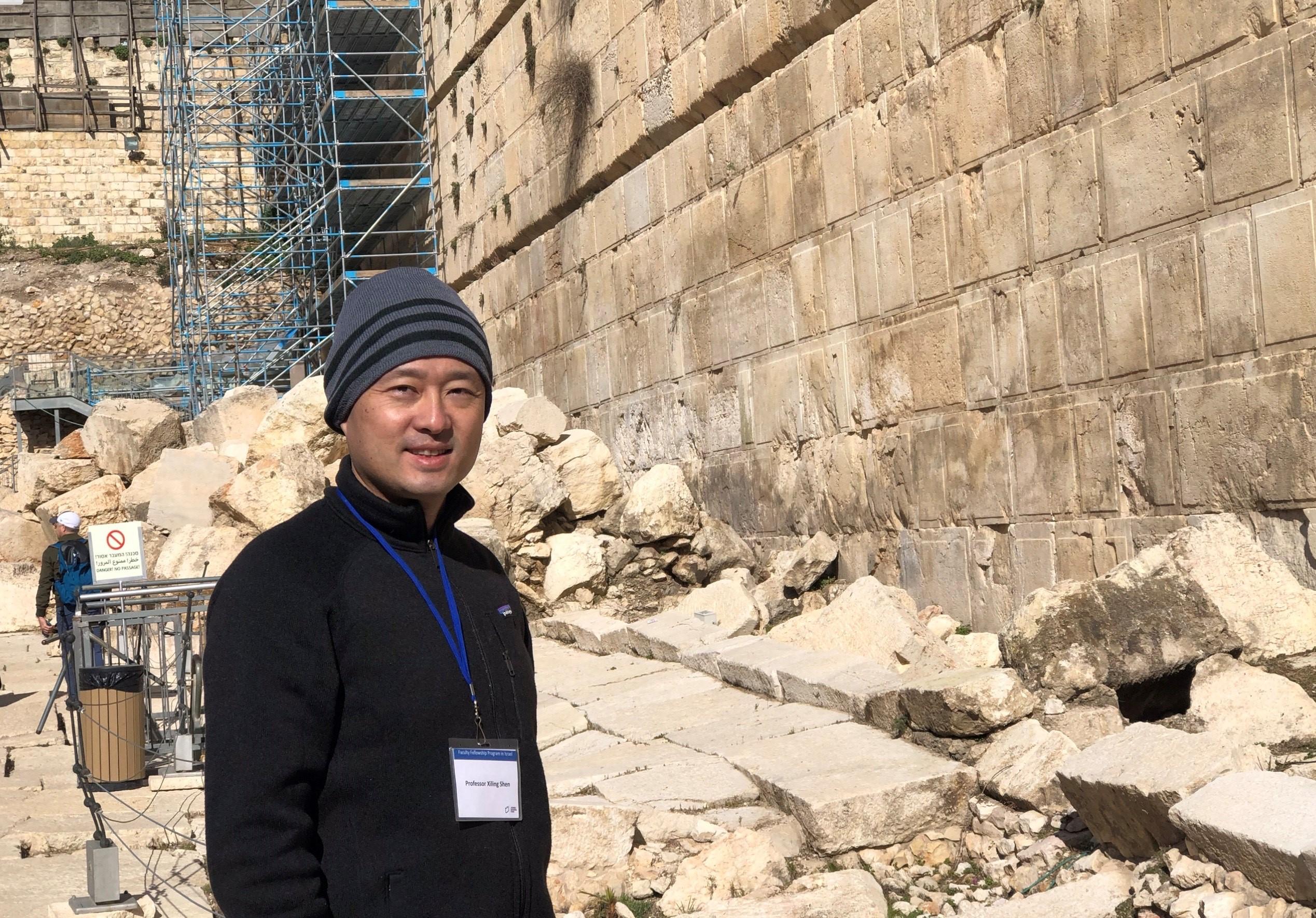 Professor Shen in Jerusalem