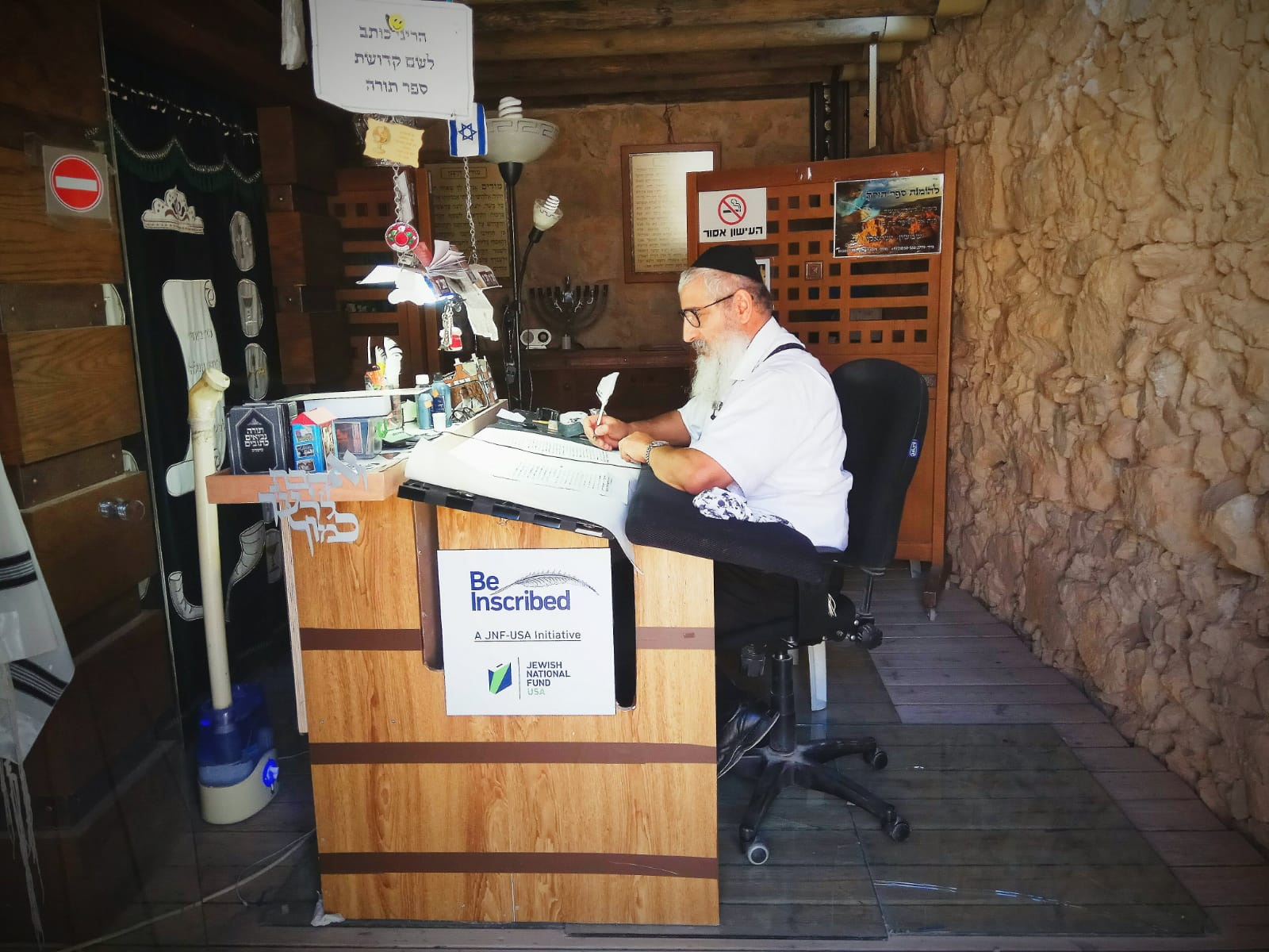 Sofer on Masada