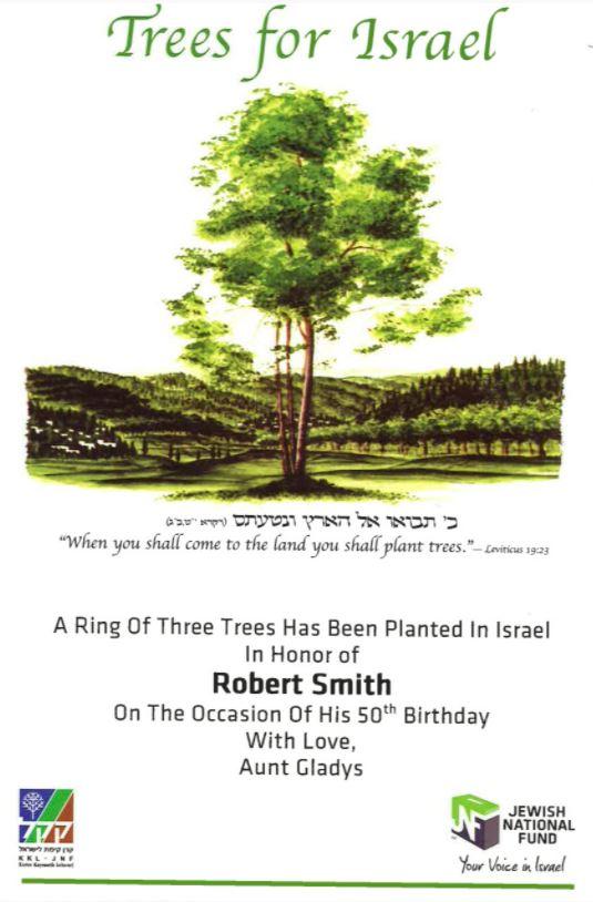 Tree Cetificate