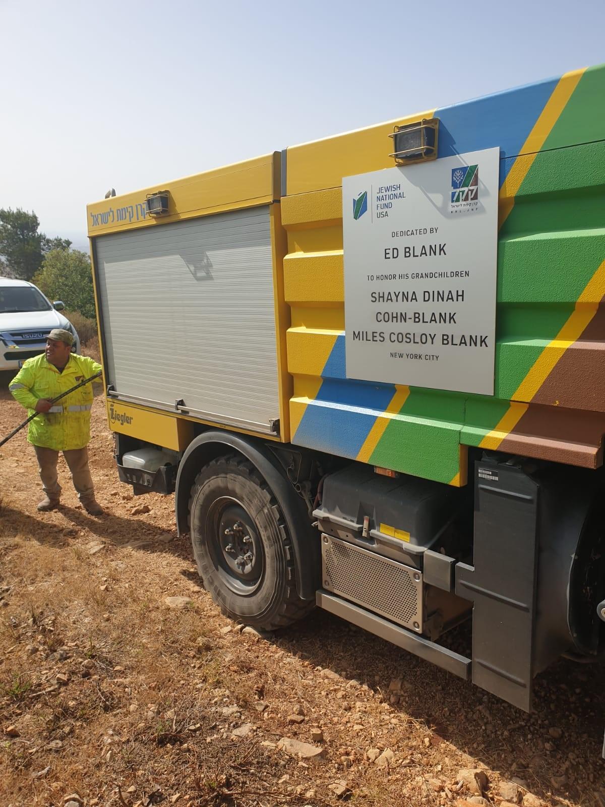 Unimog fire truck