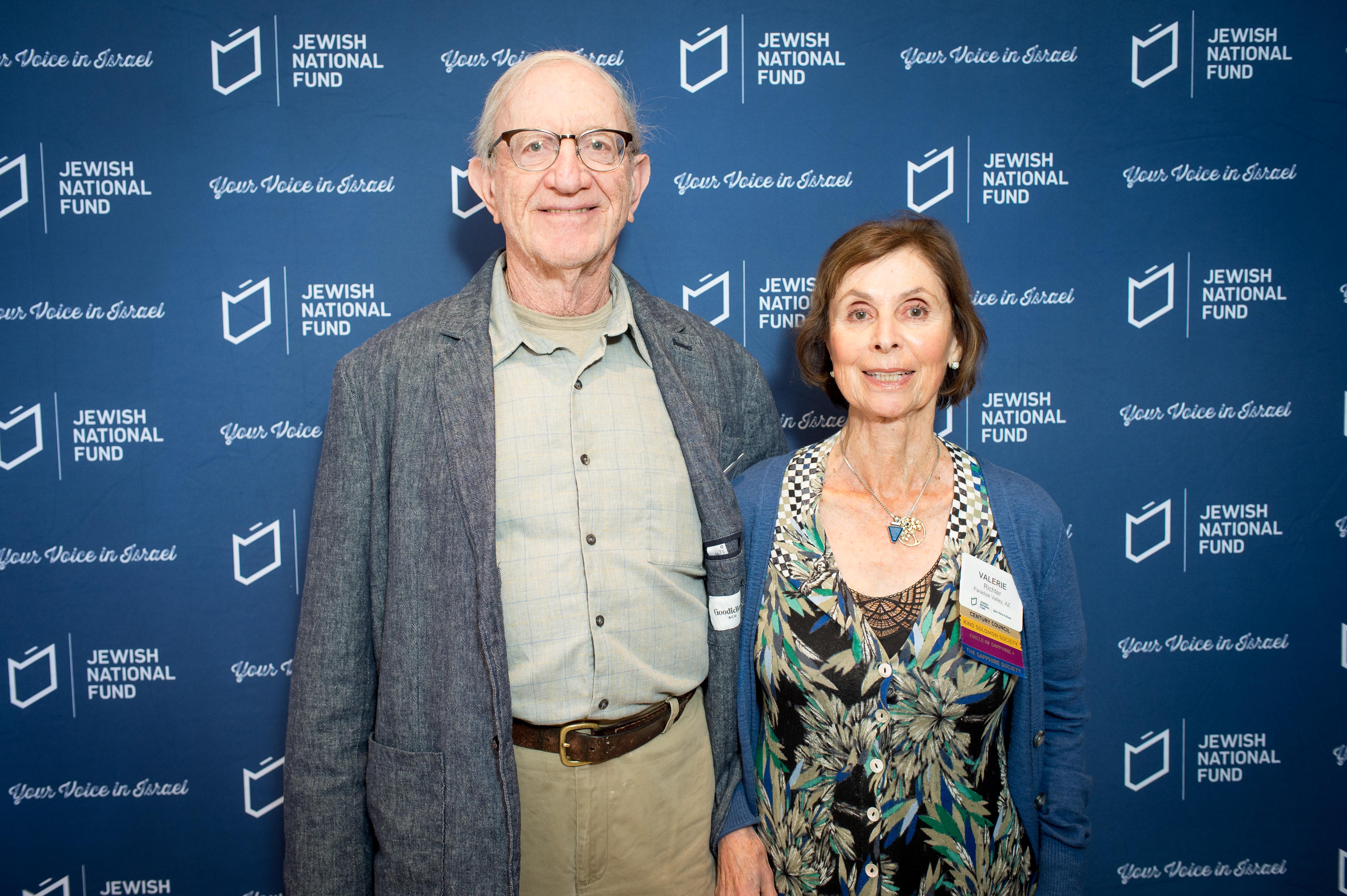 Valerie and Herschel Richter